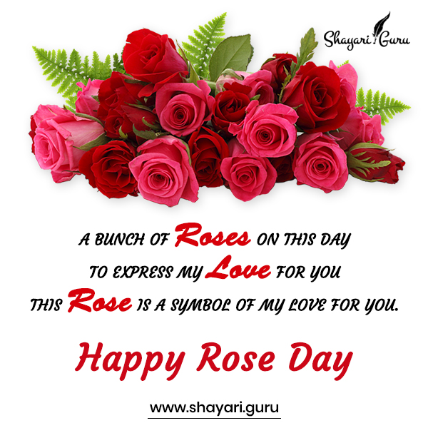 Rose Day Shayari