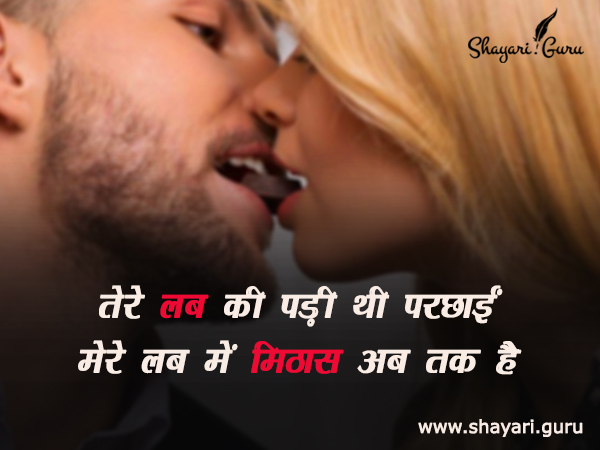 chocolate-day-image-shayari