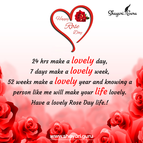 rose-day-shayari-image