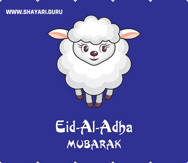 eid al adha wishes images