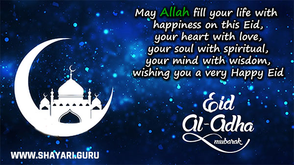 eid al adha wishes images