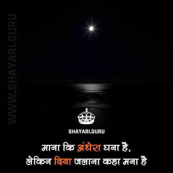 top success status in hindi
