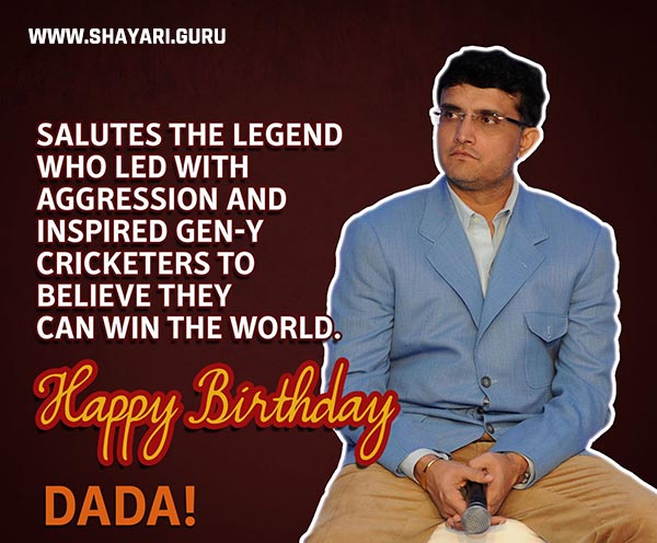 sourav ganguly birthday ki badhai
