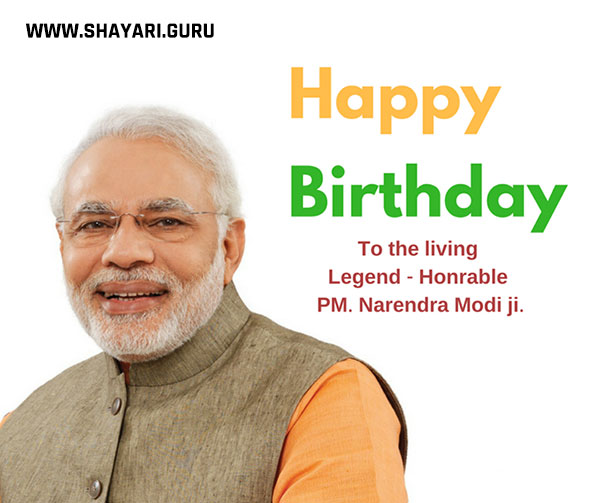 narendra modi birthday wishes images