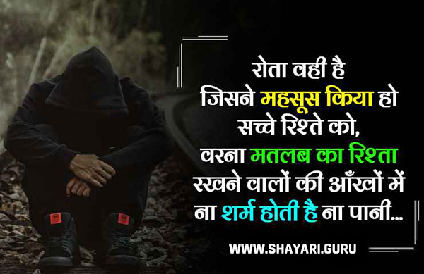 2 Line Love Failure Shayari