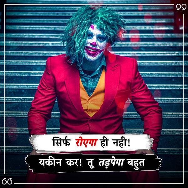 2020 attitude status hindi