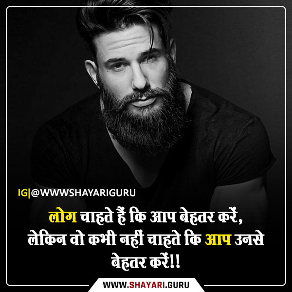 life success motivational shayari