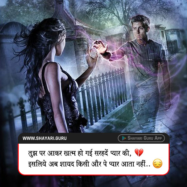 miss you hindi shayri