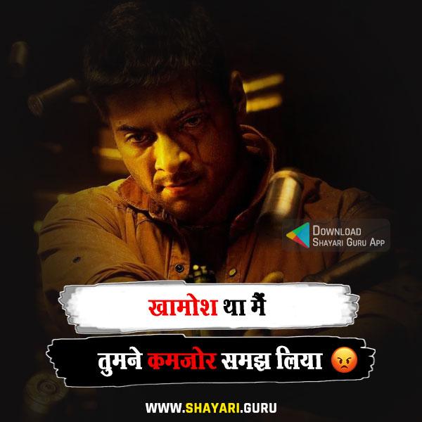 mirzapur attitude status in hindi