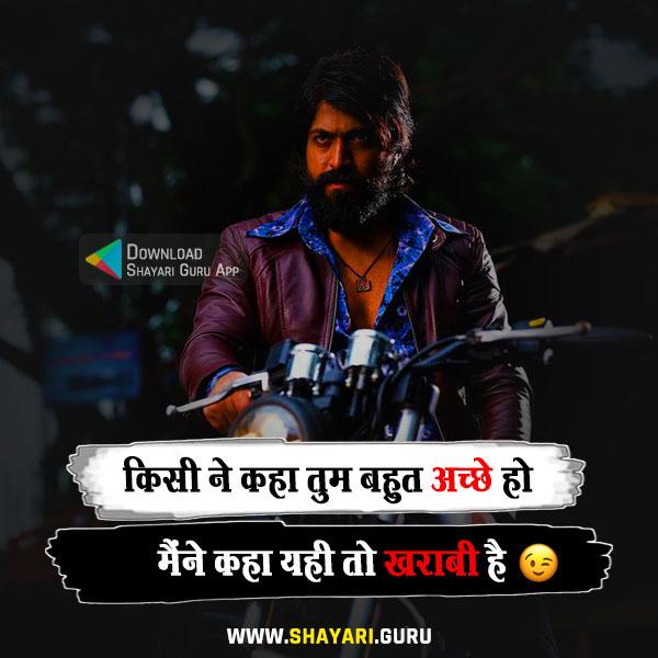 khunkhar attitude status in hindi