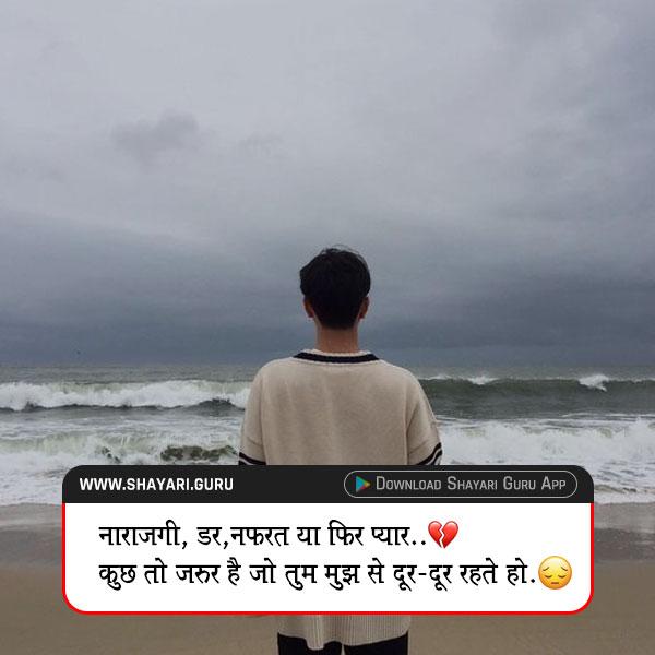 dard bhare status shayari