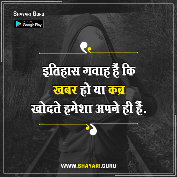 most inspiring status in hindi