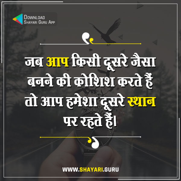 deep motivational quotes