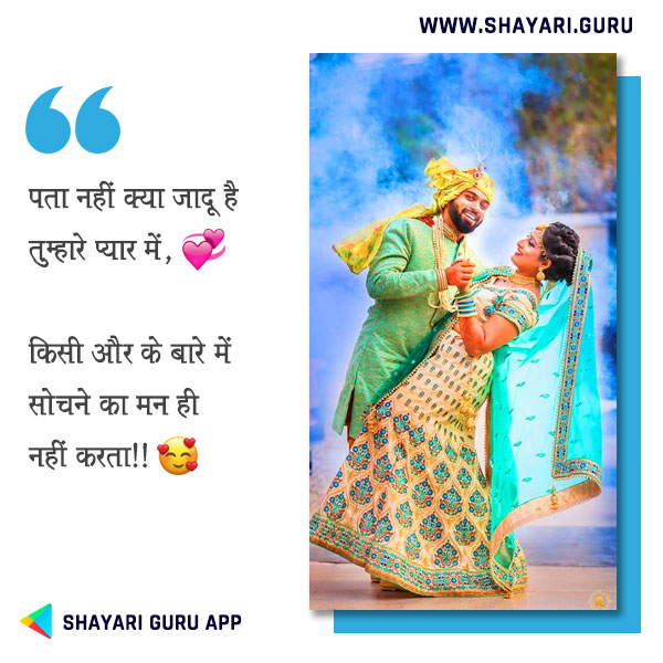 Love Quotes With Images