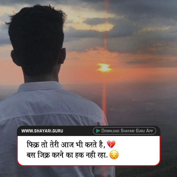 sad dard status in hindi
