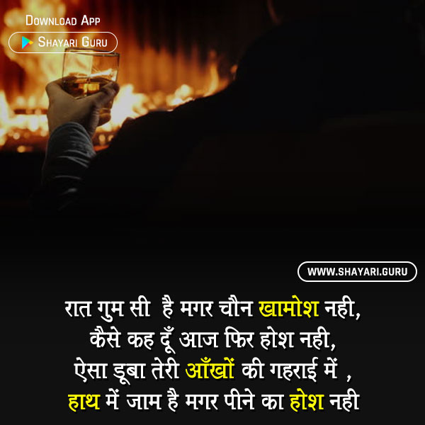 whisky quotes in hindi