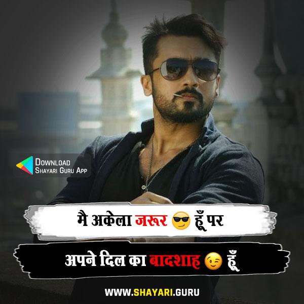 a1 attitude status in hindi
