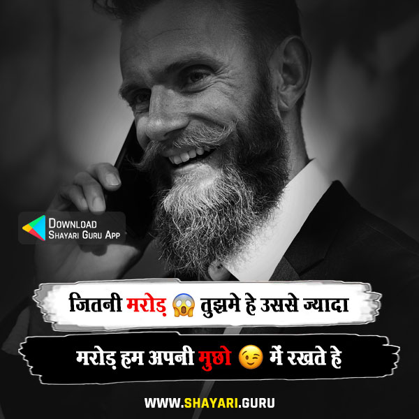 attitude status 2021 in hindi