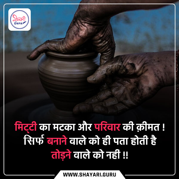 Motivational Quotes in Hindi 2021